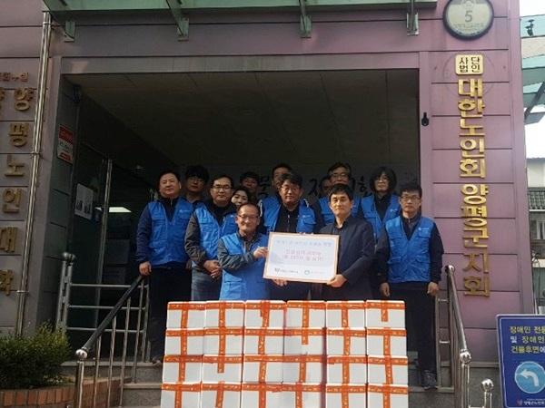 한국환경공단, 양평군노인복지관에 김장김치 전달